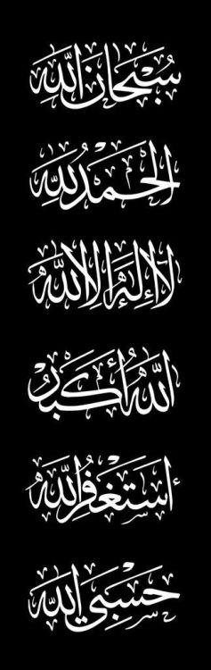 رمزيات اللهم اذكار اسلاميات ادعيه
