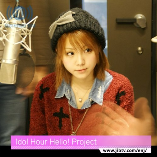 【Idol Hour Hello! Project vol.17】Reina Tanaka from Morning Musume Vol.4.It is going to be the final broadcasting with Reina Tanaka.Today, she told us her goal and what she is interested in to do for the future. She had so many dreams, and looked very shiny.Also, she gave a message to fans in overseas.» http://bit.ly/WSmJxhHere is schedule for Reina Tanaka.2013/4/29「NAON no YAON 2013」Hibiya Amphitheater2013/5/21 Morning Musume, Guraduation Concert at BudokanLet's support LoVendoЯ after she graduated from Morning Musume!We will follow them too!(via Enjoy Network Japan)