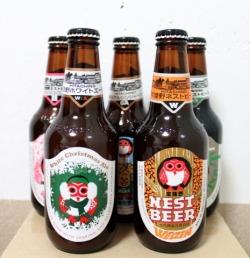 Hitachino nest Beers!!! :)