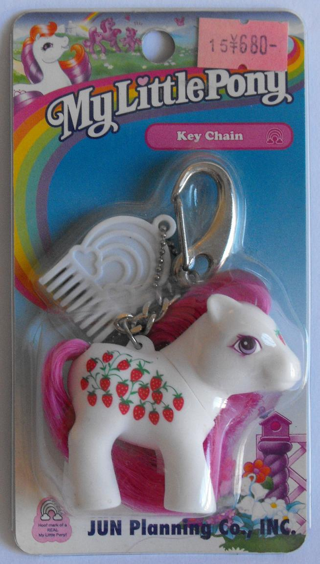 I have this keychain and it is legitimately the second most valuable thing I own besides my car. I am an adult.