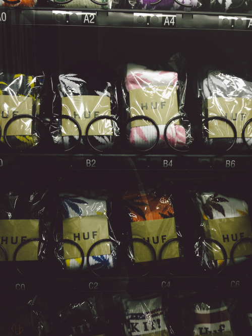 gypsyone:  vending machine next door