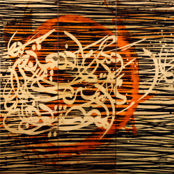 kolkhara:  Untitled - Moroccan Artist Larbi Cherkaoui  Oil, Acrylic, and Ink on Goat Skin