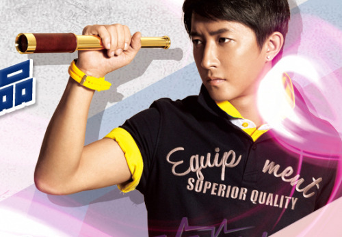 fuckyeahhangeng:  Xtep ads | cr: Xtep website