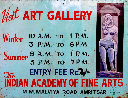 Indian Academy of Fine Arts #amritsar # punjab #art #indian