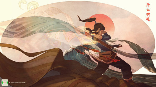 michaeldantedimartino:  avatar-mom:  Spiritual State by *dCTb  Also amazing!