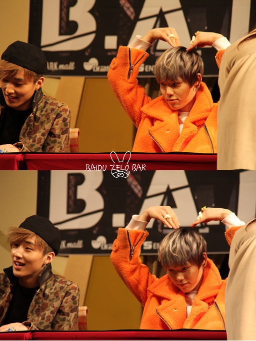 Baidu Zelo Bar | Do not edit.