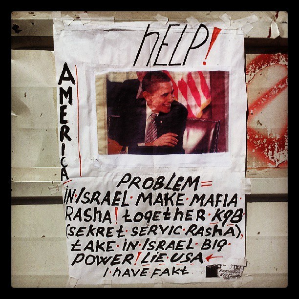 In my kantri ter is problem.. #telaviv #Israel #obama #usa #russia #lunatic  (at U.S. Embassy)