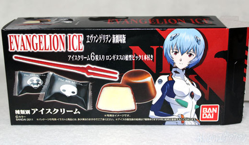 japancool:  Evangelion Ice Cream