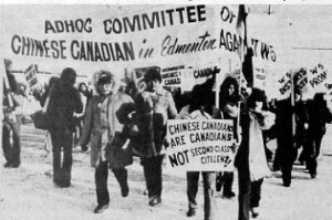 "The Edmonton protest march against  W5, January 26,1980. ""On September 30, 1979, the CTV television network's W5 public affairs program aired a segment called ""Campus Giveaway"" which was to become the focus of political activity that would shake the Chinese community for the next two years…""Campus Giveaway"" portrayed the Chinese as alien, inassimilable, insular, and competitive. As the camera panned across the faces of students of Chinese ancestry, the show charged that 100,000 foreign students had descended on Canada's campuses, squeezing white Canadian students out of places in the professional schools. CTV's message was plain – the Chinese were foreigners regardless of their birthplace. Reminiscent of the chargers against early Chinese labourers, the students were accused of coming to Canada to milk the country of its wealth and resources. After using Canada's educational facilities, these ""foreigners"" would flee to China and Hong Kong with professional degrees financed by the Canadian taxpayer. The Chinese were yet again pictured as transient, as exploiter, as sojourner."""