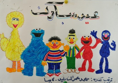 sesamestreet:  Radio is a big part of our work in Afghanistan, as many children there do not have access to a television. Children listening to Baghch-e-Simsim, our co-production there, often send in drawings of what they imagine while listening to the show. Here's one such drawing, and more are here.
