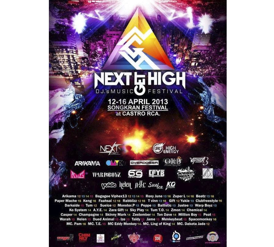NEXT GET HIGH DJ MUSIC FEST, 12-16 APRIL 2013
