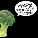 broccolirambles