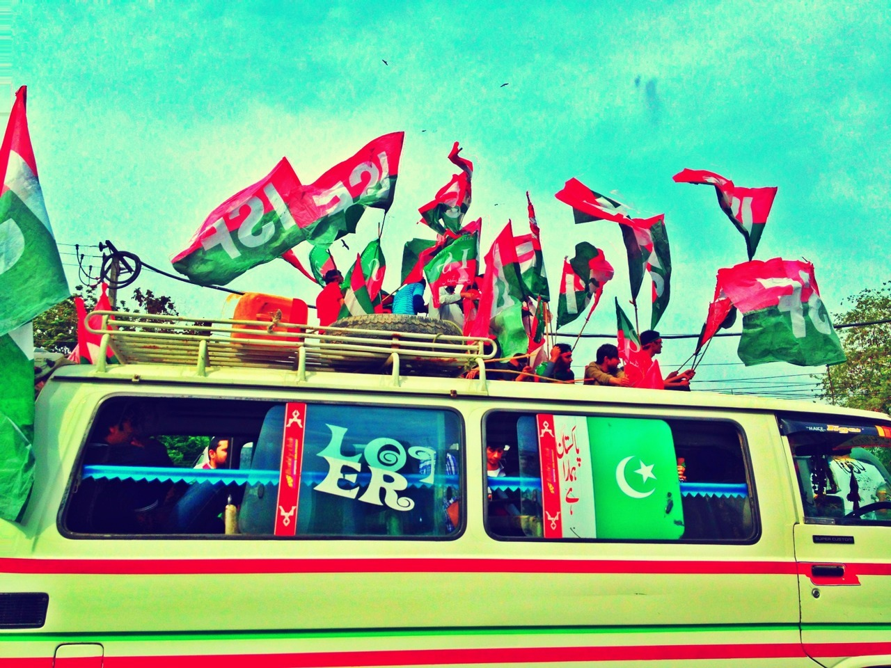 Lahore is alive. Imran Khan for a naya Pakistan!