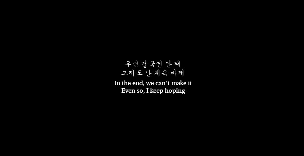 Image Result For Inspirational Quotes Kpop