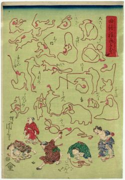 ofp:  (via Kawanabe Kyosai: Daikoku and others, from the series A Children's Handbook of String Pictures (Kyokumusubi osana tehon) - Museum of Fine Arts - Ukiyo-e Search)