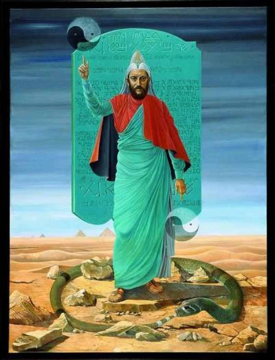 "wayofthehermit:  The Seven Principles of Hermes Hermes Trismegistus The Emerald Tablet of Hermes Translation of Original Arabic Book Hermetic Principle 1 Mentalism   ""Everything is mental;  the Universe is a mental creation of the All."" ""The act of observing alters the reality being observed.""  (Heisenberg Principle) 2 Correspondence ""As above so below;  as below so above;  as within so without;  as without so within."" 3 Vibration ""Nothing rests; everything moves; everything vibrates."" 4 Polarity  ""Everything is dual; everything has poles;  everything has its pair of opposites;  opposites are  identical in nature, but different indegree;  extremes  meet; all truths are but half truths."" 5 Rhythm  ""Everything flows out and in;  everything has  its tides;  all things rise and fall;  the pendulum-swing manifests in everything;  the measure of the swing to the right is the measure of the swing to the left; rhythm compensates."" 6 Cause and Effect ""Every Cause has its Effect; every Effect has its Cause;  everything happens according to the law;  chance is but the name for a law not recognized;  there are many planes of causation, but nothing escapes the law."" 7 Gender ""Gender is in everything;  everything has its masculine and feminine principles;  gender manifests  on all planes."""