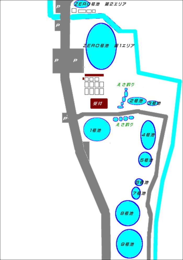 日本 イワナ センター