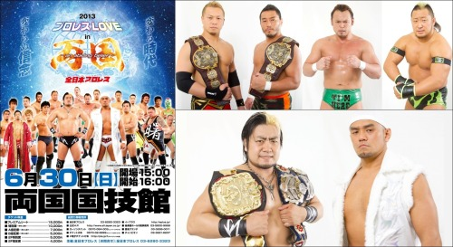 "[All Japan News] It has been announced that Kotaro Suzuki and Atsushi Aoki will be defending the Asia Tag belts against Kaz Hayashi and Shuji Kondo at the Ryogoku show on June 30th.Following their successful defense over ""Junior Stars"" Minoru Tanaka and Koji Kanemoto on May 18th, Kotaro & Aoki were immediately met with a challenge from the LAST REVOLUTION junior combi.Previously announced for the show is Suwama defending the Triple Crown against the winner of the 2013 Champion Carnival in Jun Akiyama.Below is the announced card for the big show on June 30th, and check out the link below to see what is scheduled heading into the show.http://www.puroresuspirit.com/2013/05/02/all-japan-event-cards-for-may-june-2013/ All Japan Pro-Wrestling ""Pro Wrestling LOVE in Ryogoku ~a biding belief~"", 6/30/2013 [Sun] 16:00 @ Ryogoku Kokugikan in Tokyo () Asia Tag Championship Match: [92nd Champions] Kotaro Suzuki & Atsushi Aoki vs. [Challengers] Kaz Hayashi & Shuji Kondo ~ 2nd title defense. () Triple Crown Championship Match: [46th Champion] Suwama vs. [Challenger/Champion Carnival Winner] Jun Akiyama ~ 1st title defense."