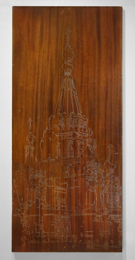 "Russian Orthodox. Carved wood panel. 44.5"" x 20""  for Cold War"