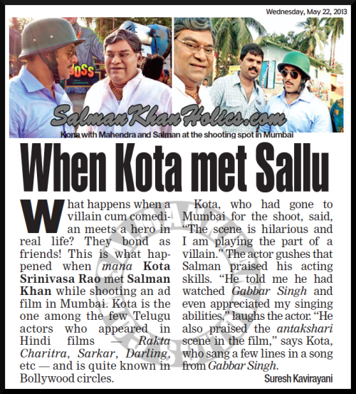 ★ (Paper) When Kota met Salman Khan !