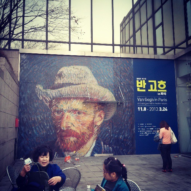 Just checked out the Van Gogh in Paris exhibition here in Seoul. It was nice but seriously crowded.