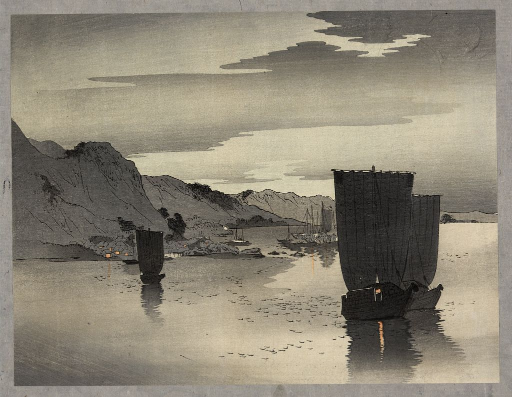 iamjapanese:  OHARA Koson(小原 古邨 Japanese,1877-1945) Evening sailboats 夕暮れの帆船 1900-1915 woodcut, color