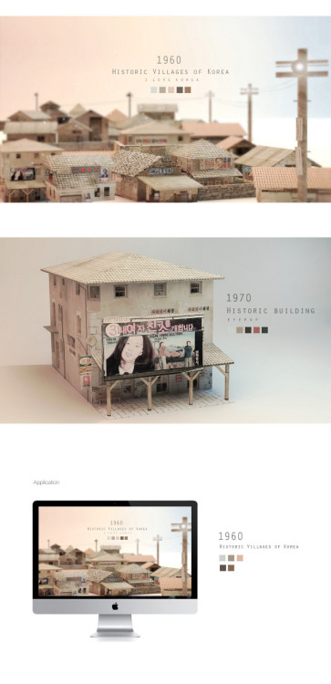 KBS Project - Korean Model Buildings by Aram Kwak