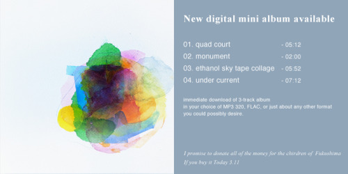 tomotsugu:  I launched a new digital mini album on bandcamp. illustrated by Mayako Nakamura. We have a collaboration plan that will be sounds between drawings in near future.http://tomotsugu.bandcamp.com/album/a-rolling-landscape