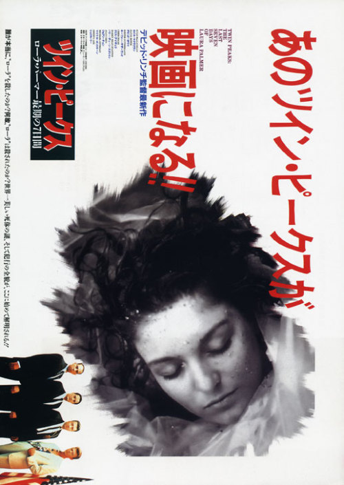 shrubrocketeer:  Twin Peaks: Fire Walk With Me Japanese theatrical poster A