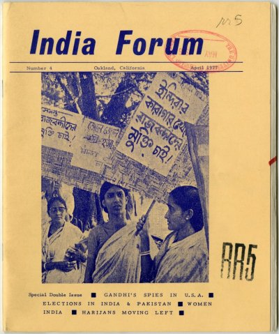 Cover of India Forum from April 1977. Via South Asian American Digital Archives.
