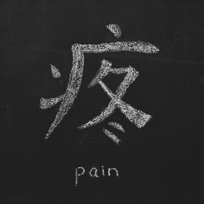 pain is my friend. hahah. irony.