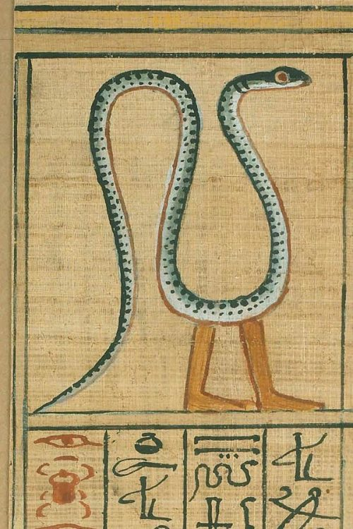 pixiedustparcels:  From The Ancient Egyptian Book of the Dead Spell 87, Papyrus of Ani, 1275 B.C. A spell to assume the form of a horned snake: 'I am a horned snake, long of years, / Lying down, born every day. I am a horned snake in the limits of the earth. / I lie down; I am born; I am renewed; I bloom every day.' (via Ancient Egyptian Book of the Dead - Telegraph)