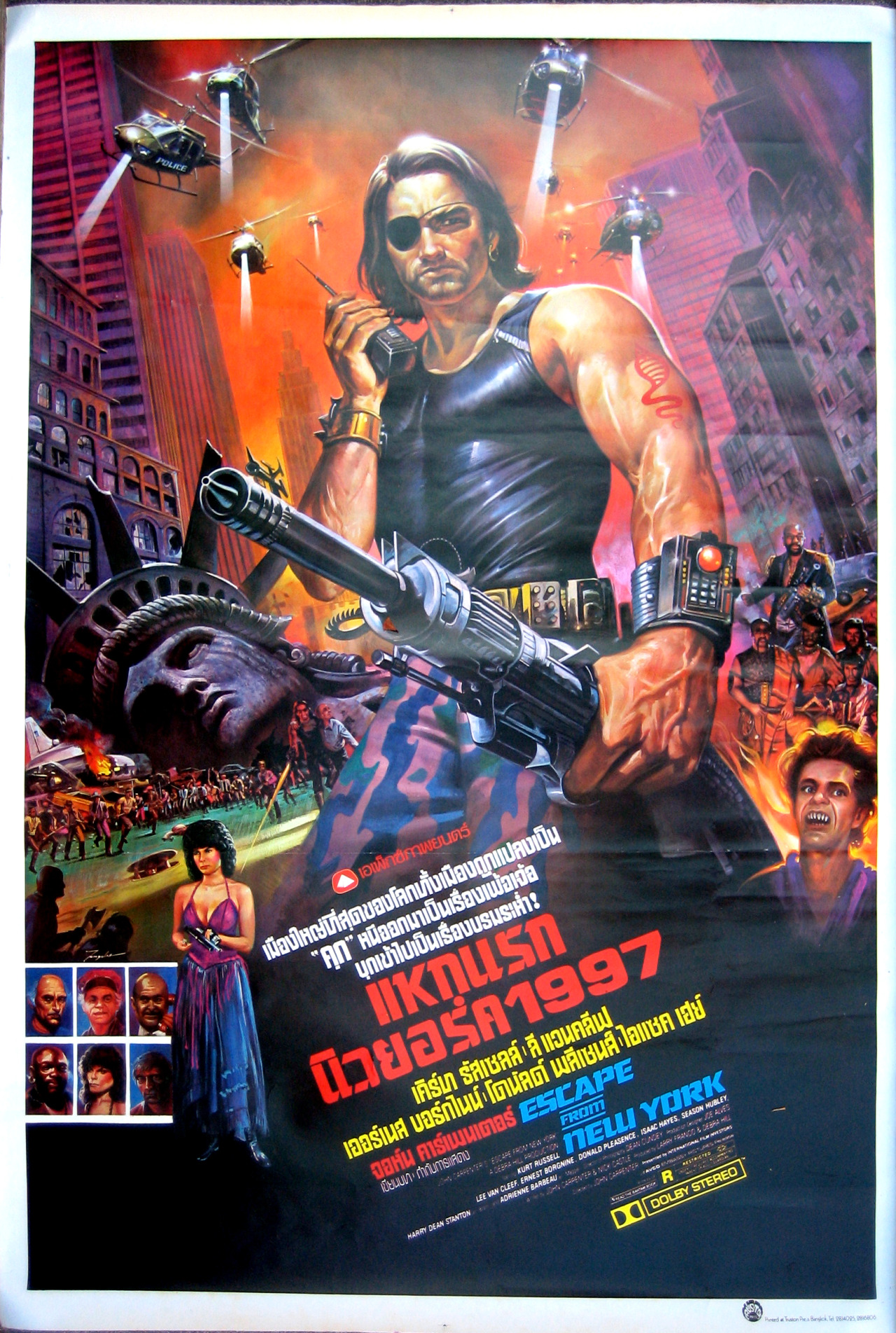 supercoolitude:  Escape From New-York. Thailand Poster