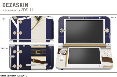 tinycartridge:  Shin Megami Tensei 4 3DS skins With these skins by Dezaegg, you can make your 3DS or 3DS XL look like the SMT4 main character's torso! Just don't cover up your SMT4 special edition 3DS with one of these… They'll ship May 23 from Play-Asia, for $29.90 each.  PREORDER Shin Megami Tensei IV, upcoming games