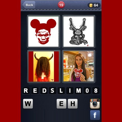 4 Pics 1 Word, tally me banana.. Daylight come and me wan' go home..http://facebook.com/redslim08pilipinas