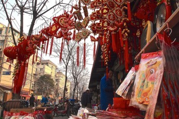 Chinese New Year decorations for sale in Jing'an district, Shanghai  by  Remko Tanis