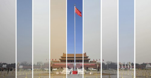 9-Part Photo Of Tiananmen Square Perfectly Captures China's Wild Smog Problem