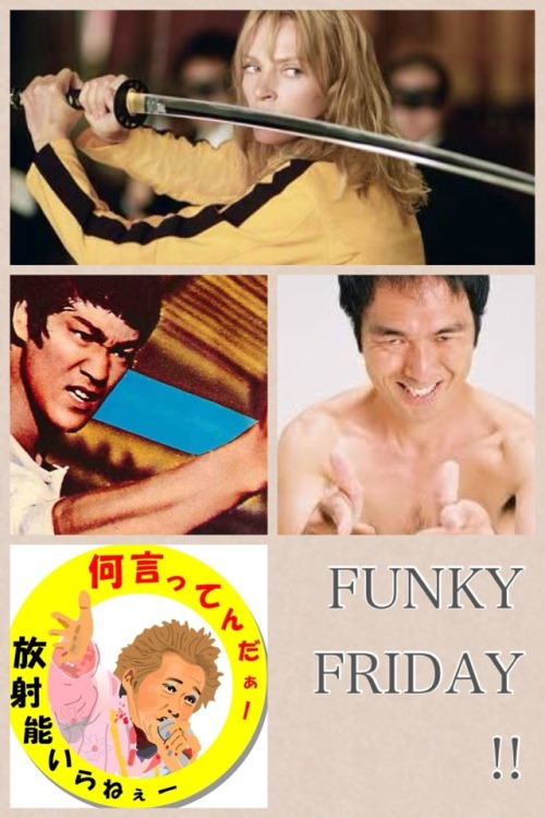 FUNKY  FRIDAY !!