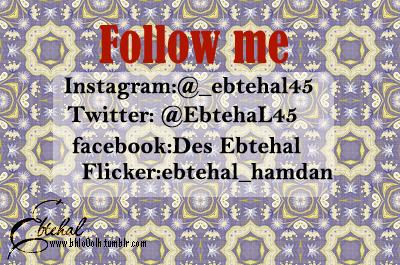 https://ar-ar.facebook.com/ebtehal.des https://twitter.com/EbtehaL45 http://www.flickr.com/photos/ebtehal_hamdan/      Retweet Please
