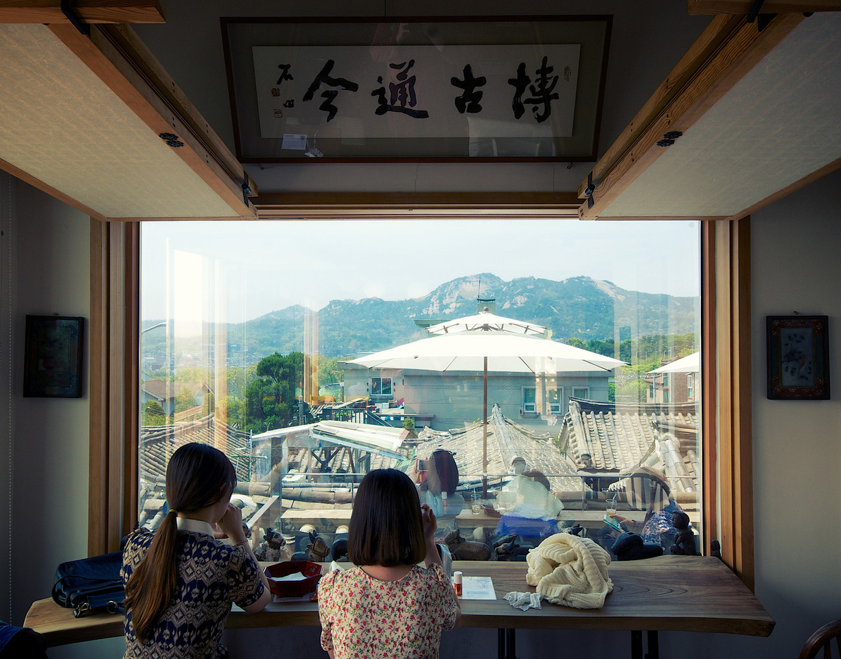 View from inside the teahouse of Bukchon's Asian Art Museum. And what a view it is!