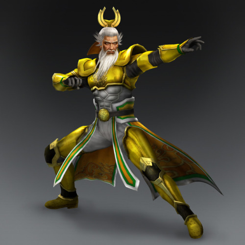 Dynasty Warriors 8 - Huang Zhong, Modern Jobs DLC