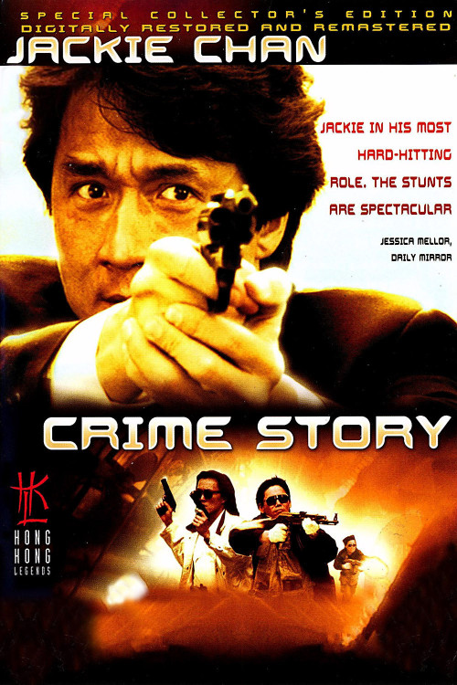 #448 - Crime Story (1993, Hong Kong) 5 / 10