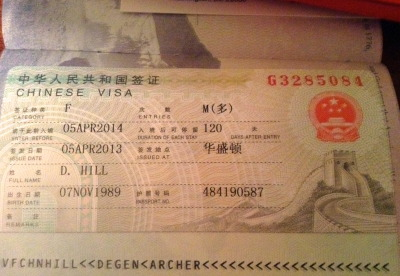 Boom Shakalaka!! Got my Chinese Business Visa in the mail today. Doin big things