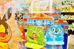 pokemon pokemon plush Pokemon center pokemon merchandise