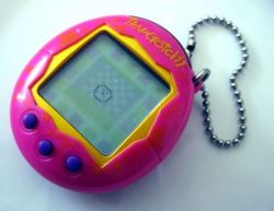 forever90s:   Checkout these Lame Toys that used to be Cool! Tamagotchis, Pogs, Furbys, Check them all out, all 90s Kids will remember these:  OMG did anyone else's furby go off in the middle of the night and scare the crap out of you!?