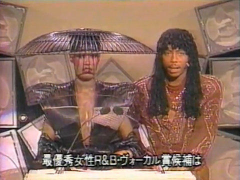 soldiersurgeonsaint:  GRACE JONES + RICK JAMES