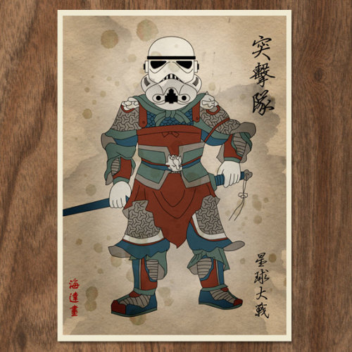 wired:  If 'Star Wars' characters were Imperial Chinese warriors, they'd look something like this. [via Taxi]