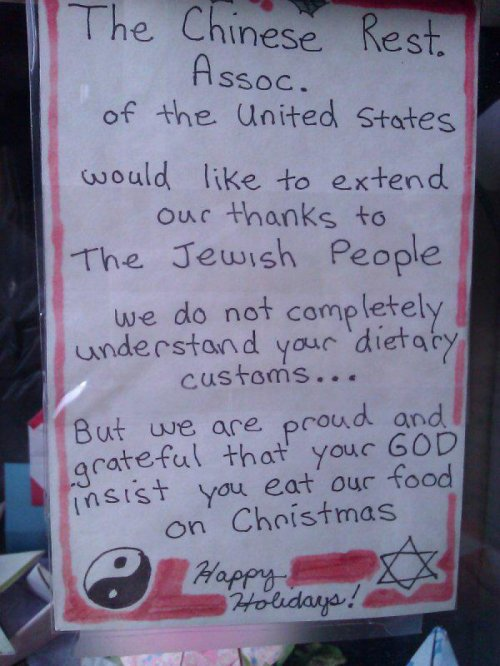 collegehumor:  Thank You Letter to Jewish People  L'chaim lo mein.