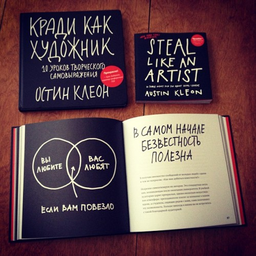 Pretty wild: the Russian edition of Steal Like An Artist is a huge hardcover.