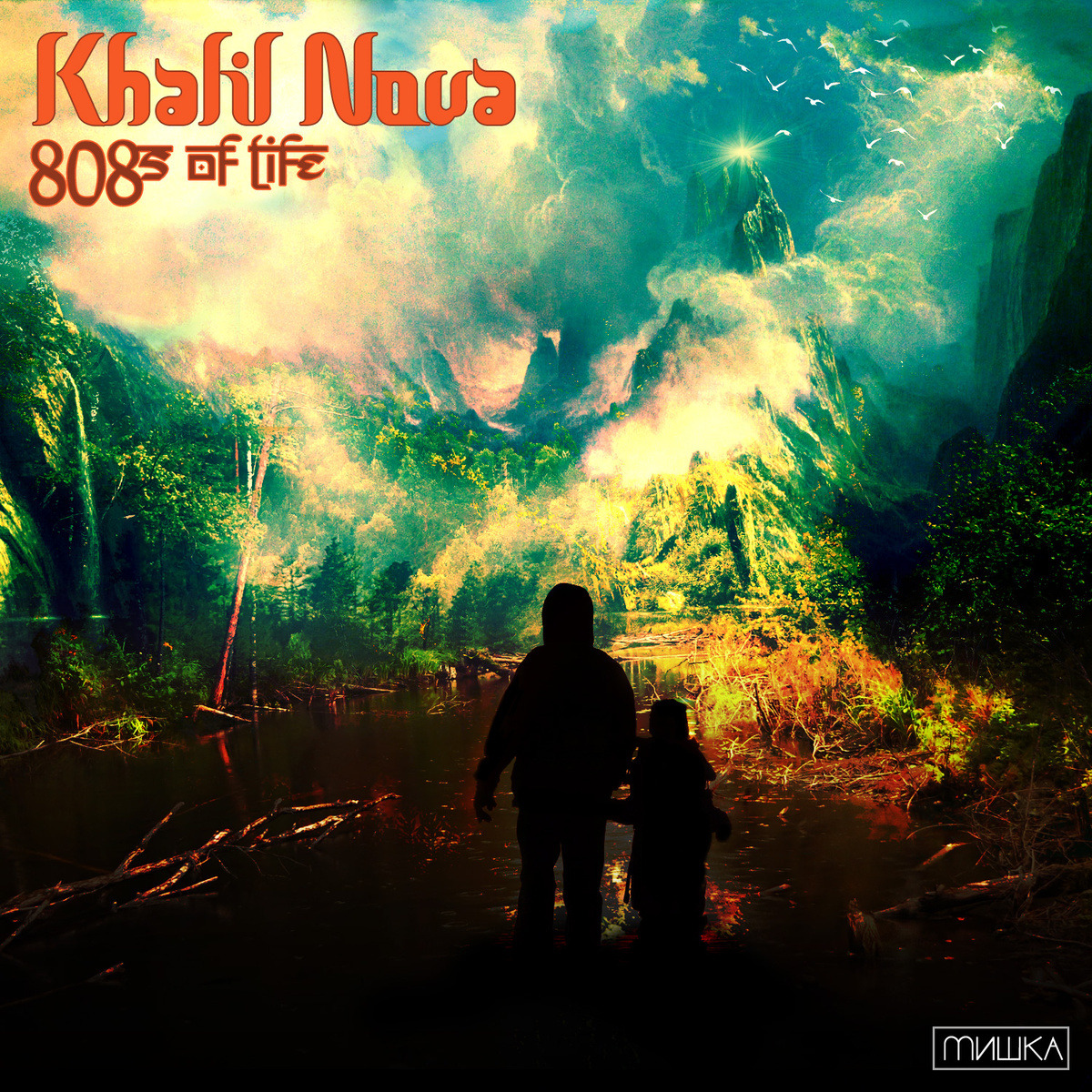"smackdahoe:  Khalil Nova - ""808s Of Life"" NOVAAAAA. New 16-track project by the legendary Khalil Nova. Download via Mishka."